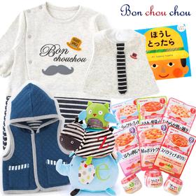 男の子出産祝い ベビー服やおもちゃ、離乳食9食セット