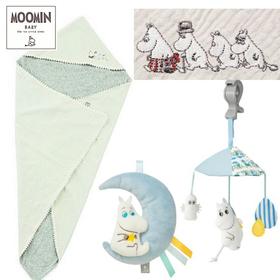 男の子出産祝い Moomin baby ムーミン 初めての男の子お祝いセット