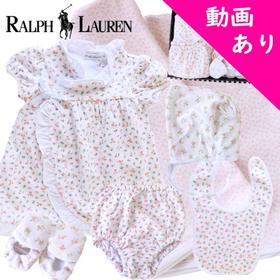 RALPH LAUREN ラルフローレン花柄ベビー服とブランケット女の子出産祝いセット