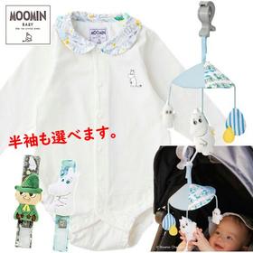 男の子出産祝い Moomin baby ムーミン 赤ちゃん誕生祝福1万円セット