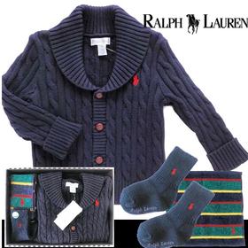 男の子出産祝い RALPH LAUREN ラルフローレンニットカーディガンセット