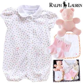 女の子出産祝い・1歳お祝い RALPH LAUREN ラルフローレン花柄ベビー服4点セット