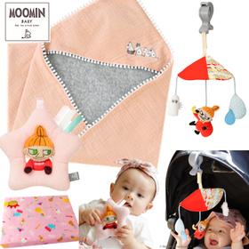 女の子出産祝い Moomin baby ムーミン 初めての女の子お祝いセット