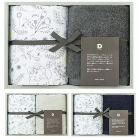 D BY DADWAY 選べる3色 ベーシックタオルセット/S/ユメミルヒツジ