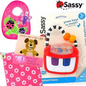 sassy女の子おもちゃとタオル出産祝い3点セット