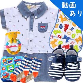 夏のおでかけベビー服とベビー用品 男の子出産祝い(A)