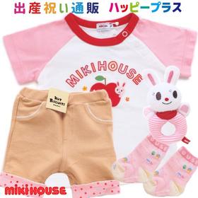 mikihouse ミキハウス 女の子出産祝い&1歳お祝い春夏ベビー服セット