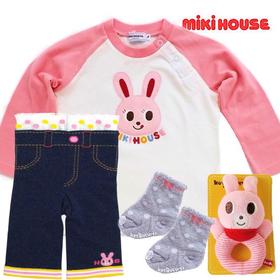 mikihouse ミキハウス 女の子出産祝いに嬉しいベビー服セット