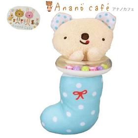 モンスイユ anano cafe ベビーガラガラマスコット(ブルー)