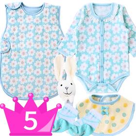 おすすめ女の子出産祝い5位 ベビー寝具スリーパートベビー服セット(ブルー)