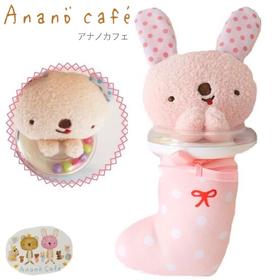 モンスイユ anano cafe ベビーガラガラマスコット(ピンク)