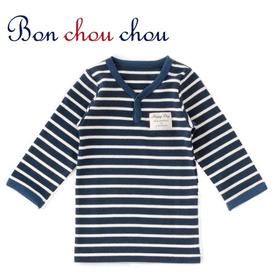 Bon chou chou  サスペンダー風長袖カバーオール(イエロー) サイズ70(6~12ヶ月)