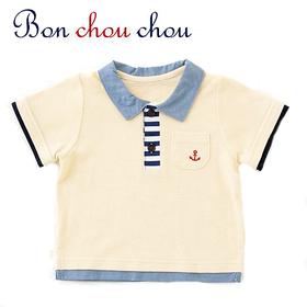 爽やかなマリンポロシャツベビー服(1歳)