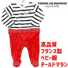 フランス製 ベビー服 Terre de marins DARIBO足付きカバーオール