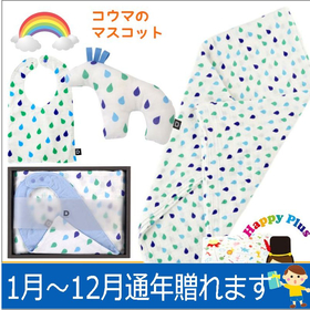 D BY DADWAY 日本製ベビー用品3点 出産祝いセット(アメダマ)