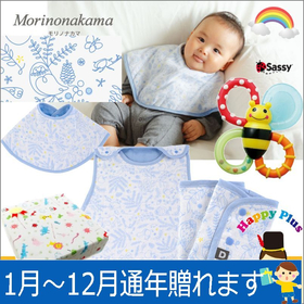 D BY DADWAY 男の子 出産祝い 日本製ベビー用品1万円セット