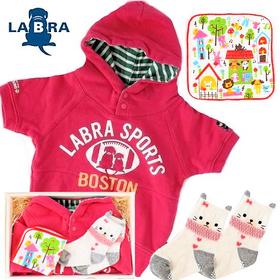 出産祝いや1歳のお祝いに。LABRAパーカー&solbyリュックセット