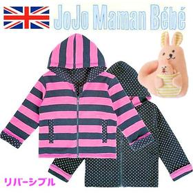 女の子出産祝い イギリスベビー服 ジョジョママンベベセット