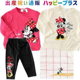 Disney baby 女の子出産祝い ミニーマウスベビー服とタオルセット