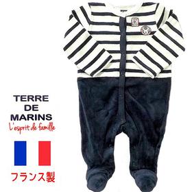フランス製 ベビー服 Terre de marins CHABI足付きカバーオール