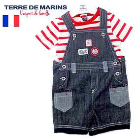 フランス製 ベビー服 Terre de marins CARSTENベビー服