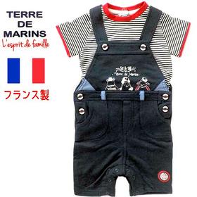 フランス製ベビー服 Terre de marins DIRKEベビー服