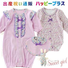女の子出産祝い Sweet girl 小花柄ベビー服4点セット(パープル)