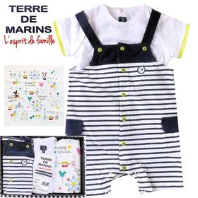 フランス製Terre de marinsベビー服と人気の絵本「ぼうしとったら」男の子産祝い