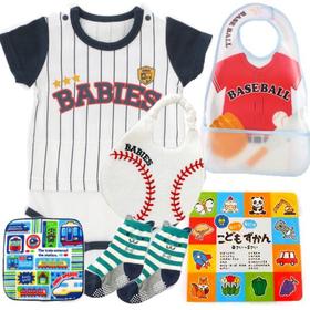 男の子出産祝い 野球ベビー服と絵本(こどもずかん)セット