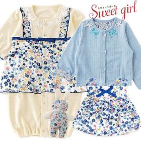女の子出産祝い  小花柄ベビー服とカーディガンおそろい4点セット