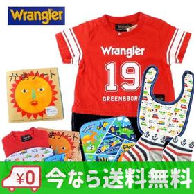Wranglerベビー服と絵本「かおノート」男の子出産祝い