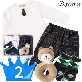男の子出産祝い D.fesense チェックパンツ付きロンパースセット(ホワイト)セット