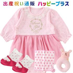 当店人気18位 チュール付きのかわいいベビー服女の子出産祝いセット