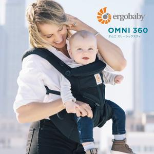 エルゴベビー・ベビーキャリア OMNI(オムニ) 360 クールエア/ブラック