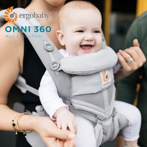 Ergobaby エルゴベビー・ベビーキャリア OMNI(オムニ) 360 クールエア/グレー
