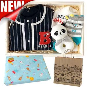 男の子出産祝い 野球をあまり見ないご家族にも喜ばれるベビー服と絵本「ぐりとごら」セット