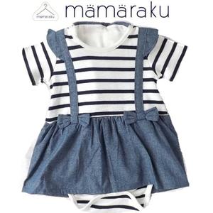 mamaraku ボーダーワンピベビー服