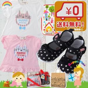 2歳のお祝い女の子3千円ギフトセット