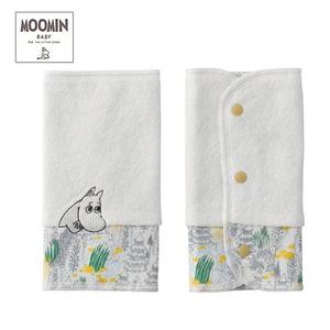 Moomin baby ムーミン リバーシブルベルトカバー/ボンゴボンゴ/ホワイト