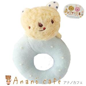 anano cafe(アナノカフェ) ベビーリングニギニギ(ブルー)
