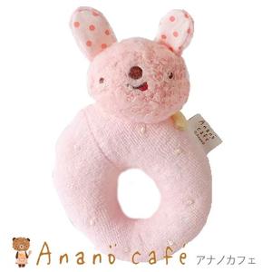 anano cafe(アナノカフェ) ベビーリングニギニギ(ピンク)