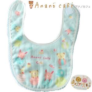 モンスイユ anano cafe ベビーJOYガーゼスタイ (ブルー)