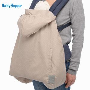 BabyHopper パッカブルレインカバー (ナチュラルドット)