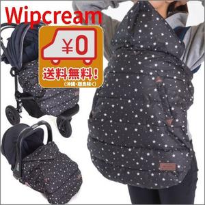 wipcreamホイップクリーム 2WAY BABY WARMERブラックスタードット