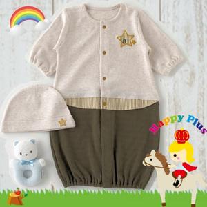 星柄重ね着風2Wayベビー服と帽子2点セット(ベージュ)