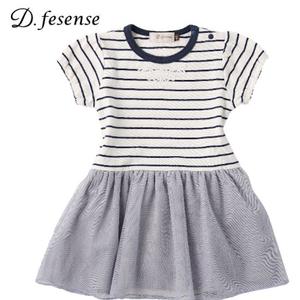 D.fesense(デーフェセンス)  チュール付きボーダーワンピース