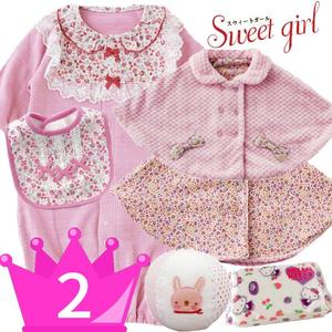 おすすめ 女の子出産祝い2位 小花柄2Wayベビー服と絵本「くだものさん」セット