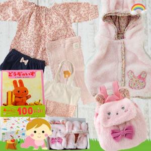 女の子出産祝い 人気の絵本入りナチュラルベビー服セット
