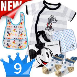 おすすめ男の子出産祝い9位 ミッキーベビー服とベビー用品わくわくセット