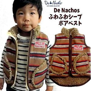 De Nachos ふわふわシープボアベスト(3歳~4歳)